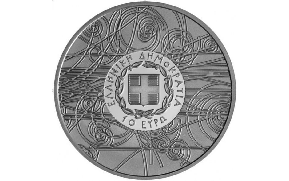 GR16-€10DEM