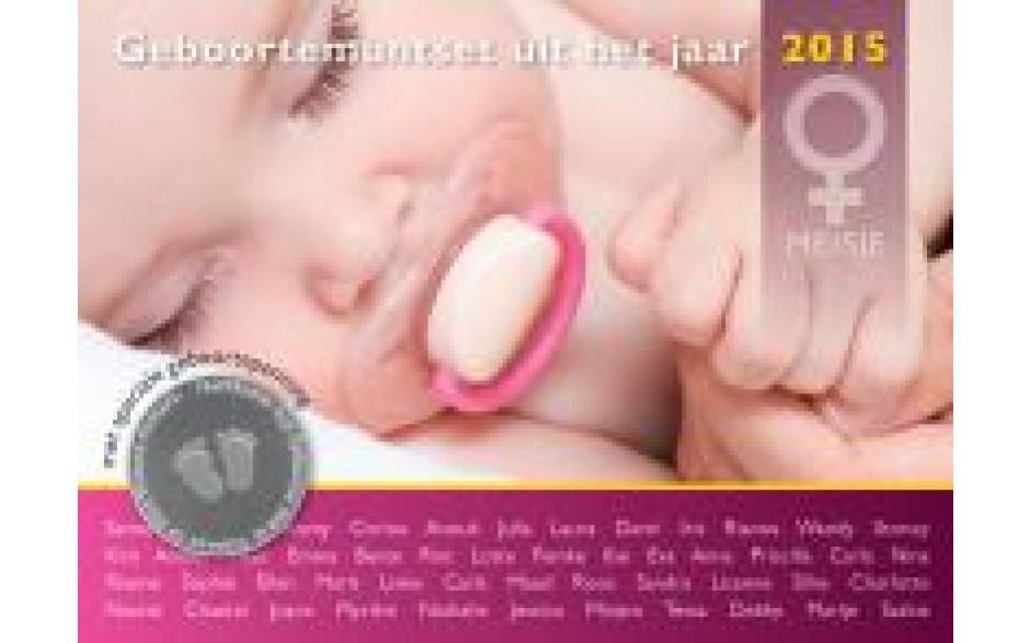 NL15-BABY02