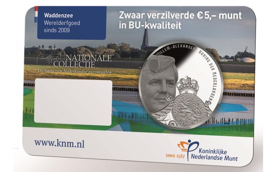 NL16-€5WABU