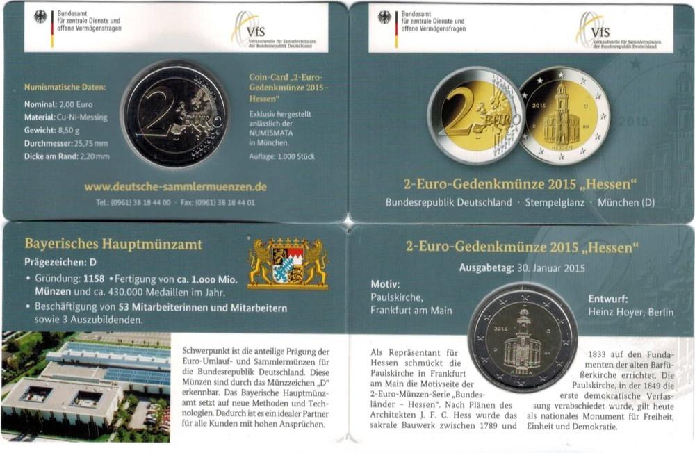 Deutschland 2 Euro 2015 Coincard Hessen Pauls Kirche Buchstabe D