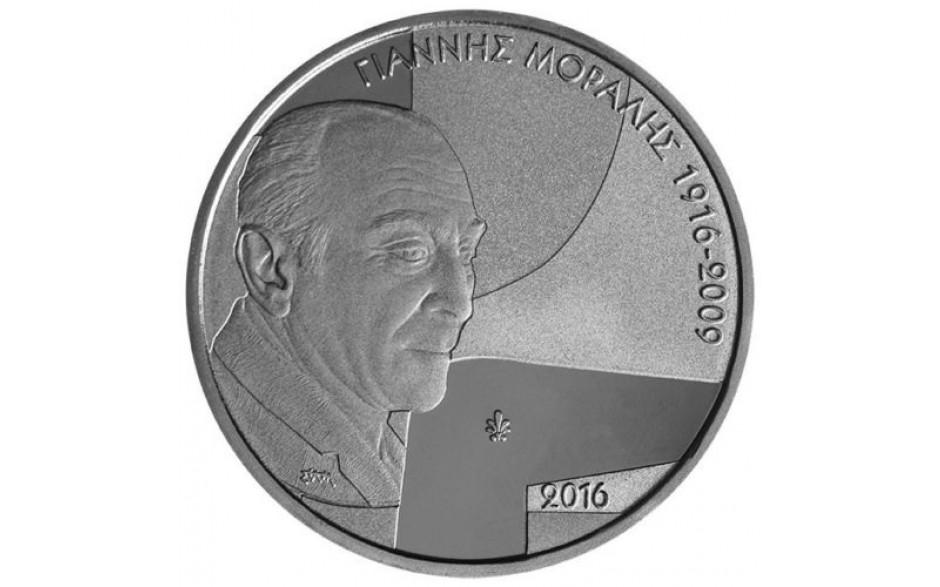 GR16-€5YAMO