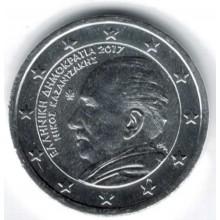 GR17-2EURO4