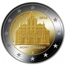 Greece 2 Euro 2016 Arkadi Monestary